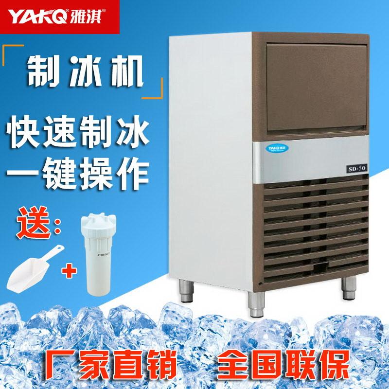 商用制冰机1