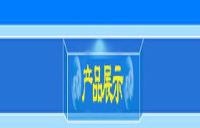 长期供应 硫化罐 卧式硫化罐 不锈钢硫化罐 浙江硫化罐
