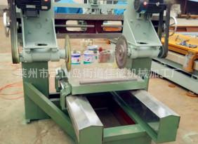 石材双刀 手摇切边机 石材切割机 厂家直销保质优惠供应石材机械