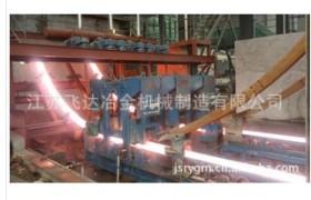 l商家供应质量可靠、优质的连铸机