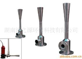 湖南优质不锈钢射流器,曝气射流器,曝气器,曝气头,曝气机