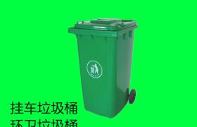 廈門同安環保垃圾桶