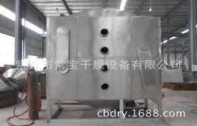 带式干燥机燕麦带式干燥机 诚信厂家 常宝生产 欢迎选购