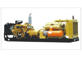 红五环活塞式空气压缩机 活塞空压机空压机 节能高效环保性价比高