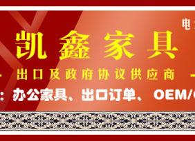 现代办公桌 HEM-203# 时尚办公台 凯鑫供应 办公家具订做 职员桌