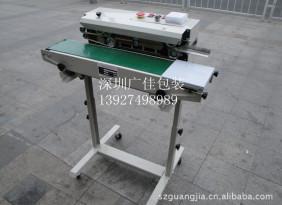 温州华联FR-770III薄膜连续封口包装机,塑料封口机