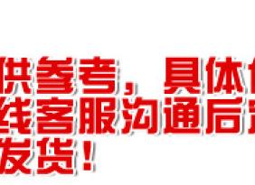 不锈钢反应釜反应锅 山东500L电加热搅拌罐专业生产 耐腐蚀耐高温