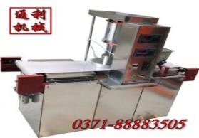 葫芦岛全自动烤鸭饼机特价批发,春卷皮机工作原理及制作方法