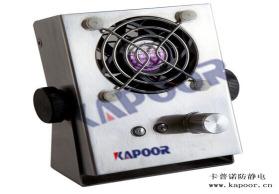 精品货源优质耐用卡普诺KAPOOR除静电除尘离子风机 静电消除器