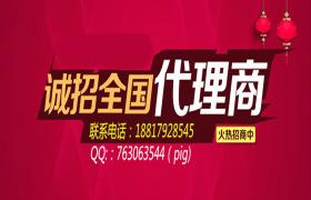 上海祥饮XY-6650自动售货机咖啡饮料机广告咖啡机微信支付宝支付