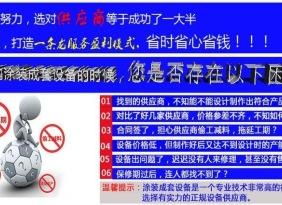 湿式除尘器 废气处理塔 水处理塔 吸尘器 喷淋式除尘设备