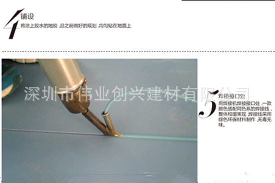 PVC安装施工图1