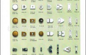 厂家供应  各式铜/不锈钢裤钩,常规款式现货供应