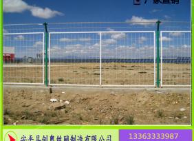 球場防護網/勾花護欄網/雙邊隔離網/絲網