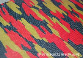 新款上市厂家批发直供全棉迷彩印花牛仔布 牛仔印花