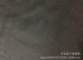 厂家直销 植绒布 绒布 港形植绒 平绒 喷条 复合 相拼 西装面料