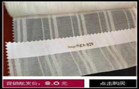 厂家直销批发窗帘窗纱  来样订做   可以开剪 白底麻纱  工程布艺