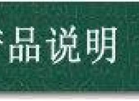 长期供应济南 潍坊 济阳 章丘遥控翻板门
