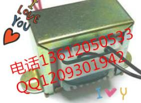天津变压器厂%低频变压器%变压器生产厂家