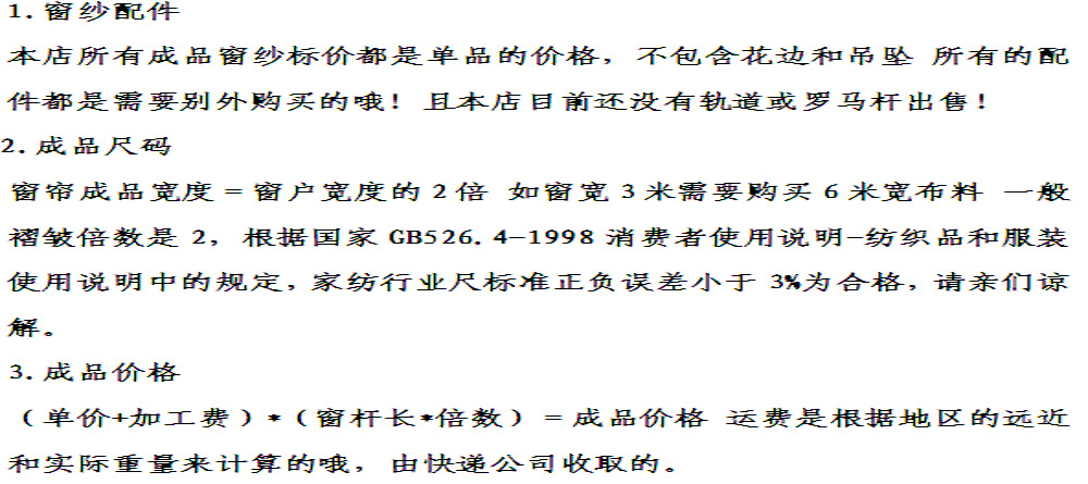 QQ图片20151124181820
