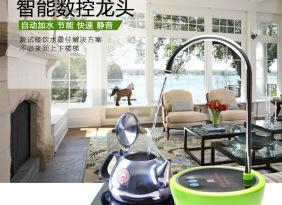 净水器纯水机配件2分水晶龙头桌面客厅移动式台面抽水数控龙头