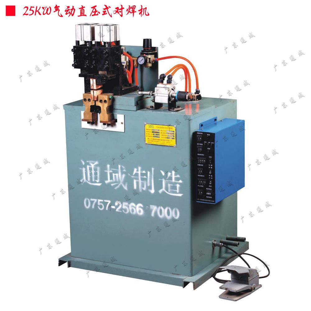25KW直压式气动对焊机