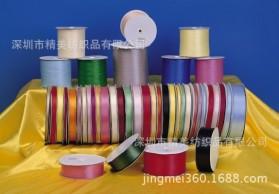 缎带 丝带 纱带 缎边带 宽边带 色丁带 绸缎 罗纹带 印刷彩带