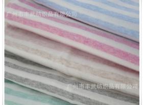 色织竹棉条纹汗布 婴幼儿A类标准针织面料