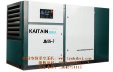 喷油螺杆式空压机油路系统的原理、部件及其作用