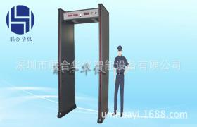 深圳安检门 金属探测门