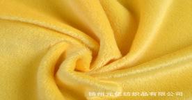 供应黄色超柔抗菌毛绒面料 超柔单双面珊瑚绒 手工DIY超柔染色绒