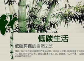 專業出售防腐高耐重竹 戶外重竹 優質實竹地板