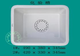 唐山陶瓷 陶瓷化验池 化验槽 化验盆 多种规格