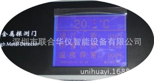 温度检测门 人体温度检测门 温度检测金属探测门
