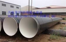 上海环氧陶瓷防腐钢管厂家天地龙管道专业防腐二十年