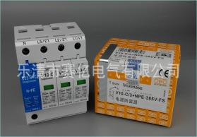 德国OBO电源防雷器 V10-C/3+NPE-385-FS 带通讯功能配接口端子