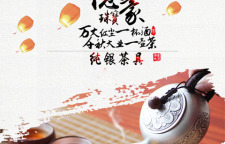 深圳市银茶具工艺品批发公司,一家专注银茶具的公司
