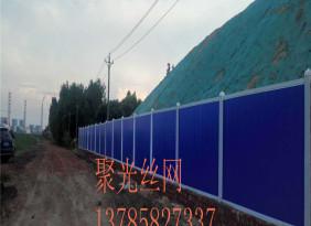 PVC围挡 封闭式城建PVC围挡护栏