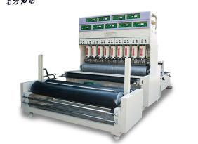 1.8M大型反光标志复合机 超声波复合机 超声波被罩裥棉机器制造厂