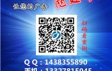 南京网络营销推广系统价格