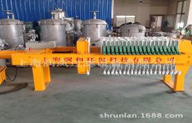 优质供应 自动保压厢式压滤机 板框压滤机  XMY20/630-30过滤器