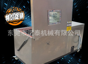 东莞汇泰厂家供应展示冷柜 低温冰箱 冷冻机 冷冻设备