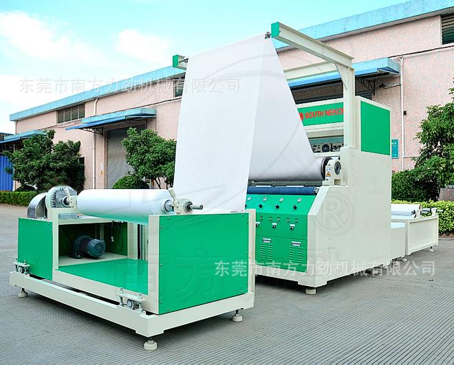 1.2米宽幅超声波裥棉机