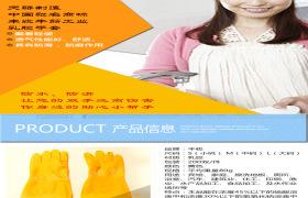 【厂家直销】丰收牌牛筋乳胶手套 天骄制造 耐酸碱防水 劳保手套
