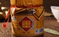河南张学堂优质芝麻酱大批量批发