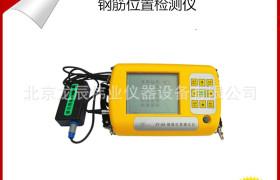 鋼筋位置測定儀JY-8S+網格掃描鋼筋檢測儀 鋼筋掃描儀 測定儀
