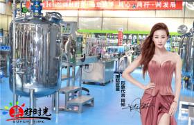 生产洗衣液利润怎么样,加工洗衣液设备多少