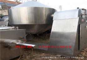 安徽处理二手不锈钢真空干燥机  二手滚筒干燥机 二手耙式干燥机