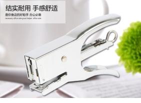 优质电镀办公文教用品起钉器 学生用中型订书机 便携式手握订书机