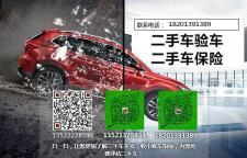 北京二手车价格行情